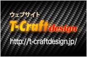 t-craft